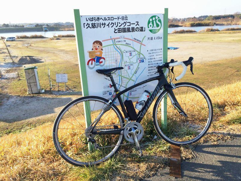 bikeride20141231-2-s