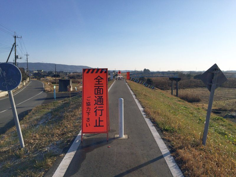 bikeride20141231-3-s